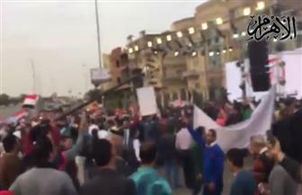مواطنون بالتجمع الخامس يحتفلون بفوز الرئيس السيسي بفترة ثانية | فيديو