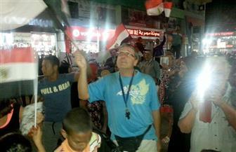 السائحون يشاركون المصريين في احتفالاتهم بفوز الرئيس السيسي في الغردقة | فيديو