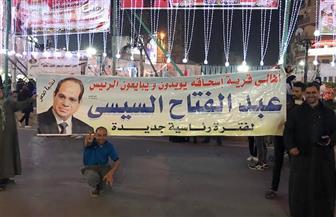 الآلاف من أهالي كفر الشيخ يحتفلون بفوز الرئيس السيسي في انتخابات الرئاسة | صور