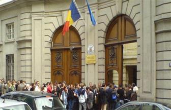 رومانيا تعلن نقل سفارتها في إسرائيل إلى القدس