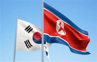 """""""بيونجيانج"""" تقترح محادثات بين الكوريتين في 16 مايو"""