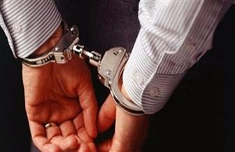 ضبط مسجل خطر وعاطل بحوزتهما 700 قرص مخدر بمطروح