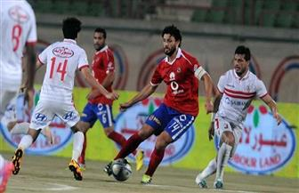 طاقم تحكيم مصري في مباراة القمة بين الأهلي والزمالك