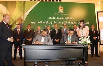 وزير البيئة يشهد مراسم توقيع عقود تصنيع معدات المخلفات وتطوير مصانع التدوير بـ 4 محافظات   صور