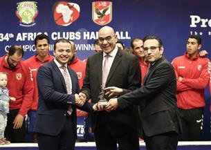 الاتحاد الإفريقي لكرة اليد يمنح الأهلي درع التميز