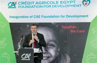 فيليب براساك يفتتح مؤسسة بنك كريدي أجريكول مصر للتنمية