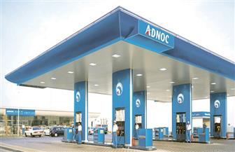 أدنوك الإماراتية تنال رخصة محطات وقود في السعودية