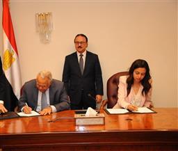 """القاضي يشهد توقيع تعاون """"ايتيدا"""" مع منظمات المجتمع المدني العاملة بقطاع الاتصالات وتكنولوجيا المعلومات"""