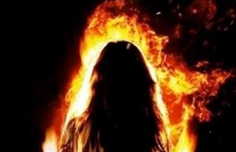 عقب مشاجرة مع زوجها.. ربة منزل تشعل النيران في نفسها بالإسكندرية