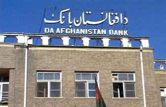 أفغانستان توافق على إنشاء أول بنك إسلامي