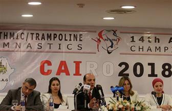 """""""الجمباز"""": وزير الرياضة يفتتح البطولة الإفريقية 26 أبريل بمشاركة 250 لاعبا ولاعبة"""