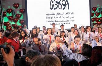 """ملتقى """"أولادنا لفنون ذوي القدرات الخاصة"""" يقدم جائزة محمد صبحي في المسرح"""