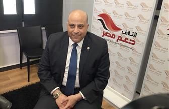 "نائب رئيس ""دعم مصر"": تحويل الائتلاف لحزب جار بحثه قانونيا"
