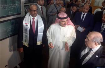 الفقي يفتتح معرض لأهم إنجازات الشيخ زايد بمكتبة الإسكندرية