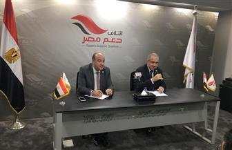 افتتاح مقر جديد لائتلاف دعم مصر بـ6 أكتوبر الأسبوع المقبل