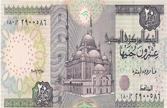 20 جنيها تقود متسولا للمفتى