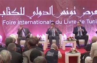 معرض تونس الدولي للكتاب.. الرهان على الثقافة