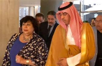 وزير الثقافة السعودى يستقبل إيناس عبد الدايم فى مطار الملك خالد الدولى بالرياض | صور