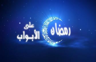 خيرات رمضان اقتربت فكيف نستعد لها؟! | فيديو وصور