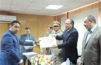 مدير أمن كفر الشيخ يكرم أفراد الشرطة المتميزين في أداء العمل | صور