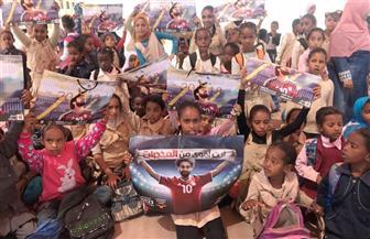 "محمد صلاح لأطفال حلايب وشلاتين: ""فخور بما تصنعون"" | صور"