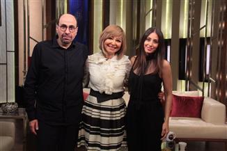 لميس الحديدي تجري اللقاء التليفزيوني الأول لـ هبة طوجي وأسامة الرحباني | صور