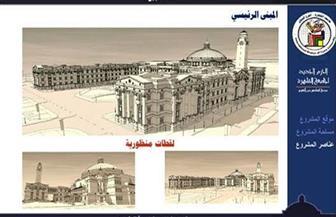 ننشر صور فرع جامعة القاهرة الدولي بـ 6 أكتوبر قبل افتتاحه غدا