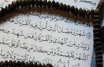 أسئلة النبي وأصحابه في رمضان.. فضل شهر القرآن على غيره من الشهور
