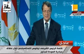 رئيس قبرص: المغتربون ساهموا في تنمية العلاقات بين مصر وقبرص واليونان.. ونسعى لترسيخ السلام في المنطقة
