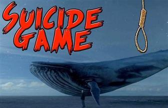 ثاني حالة انتحار بالسعودية بسبب لعبة الحوت الأزرق خلال أسبوع