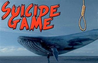 """""""البحوث الإسلامية"""" يطلق حملة موسعة للتوعية بخطورة لعبة """"الحوت الأزرق"""""""
