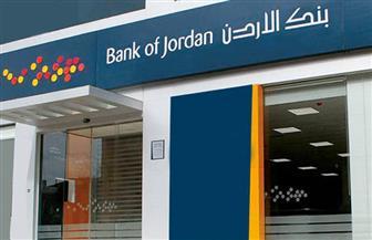 بنك الأردن يوصي بتوزيع 0.25 دولار للسهم عن 2017