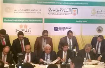 """وزير قطاع الأعمال العام يشهد توقيع عقد رفع قيمة مشاركة البنوك في مشروع """"كيما 2"""""""
