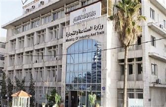 %43.5 زيادة في معدلات التبادل التجارى بين مصر وبيلاروسيا خلال الـ 9 شهور الأولى من عام 2019