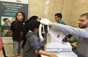 صحة جنوب سيناء توقع الكشف الطبى على 300 مريض رمد فى أبو رديس | صور