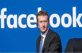 """""""فيسبوك"""": العمل من المنزل """"بشكل دائم"""""""