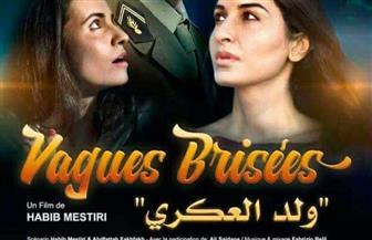 """فاطمة ناصر سعيدة ببدء عرض """"ولد العكري"""".. وتواصل """"قانون عمر"""""""