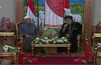 مشيخة الأزهر توضح حقيقة كلمة الإمام الأكبر في الكاتدرائية المصرية