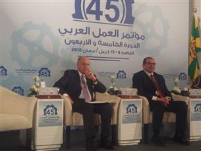 أبو الغيط: المجتمع العربي يمر بتحديات كبيرة وعلى أطراف العمل الثلاثة بذل مجهود كبير لمواجهتها