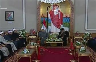 البابا تواضروس لشيخ الأزهر: نشعر بمحبتكم وأنتم في بيتكم