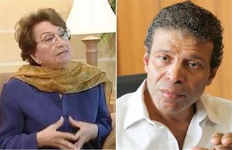 """""""الأعلى للإعلام"""" ينعي الإذاعية آمال فهمي والكاتب الصحفي طارق حسن"""