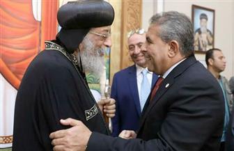 البابا تواضروس يستقبل طاهر أبوزيد وعائشة عبد الهادي