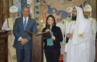 وزيرة السياحة تشارك في مراسم قداس عيد القيامة المجيد | صور