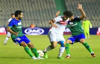 موعد مباراة الزمالك والمقاصة في دور الـ8 بكاس مصر