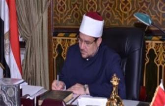 اتحاد المؤسسات الإسلامية بالبرازيل يشكر «الأوقاف» المصرية لإيفادها قراء لإحياء ليالي رمضان بالبرازيل
