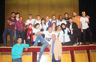 """""""حبة مطر"""" تنطلق على مسرح نقابة الصحفيين الأربعاء"""