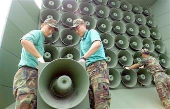 إزالة مكبرات الصوت من الحدود بين الكوريتين
