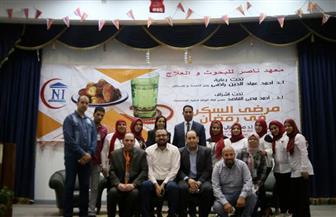 """""""الصوم الآمن لمرضى السكر في رمضان"""".. ندوة تثقيفية بمستشفى معهد ناصر   صور"""