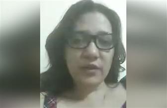 حبس صاحبة الفيديو المسيء لمصر والمواطنين 15 يومًا على ذمة التحقيقات