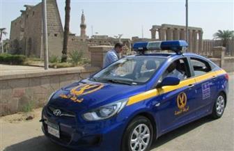 أمانة فرد شرطة بالإسكندرية تمنعه من قبول رشوة نظير تلاعبه في إحدى القضايا